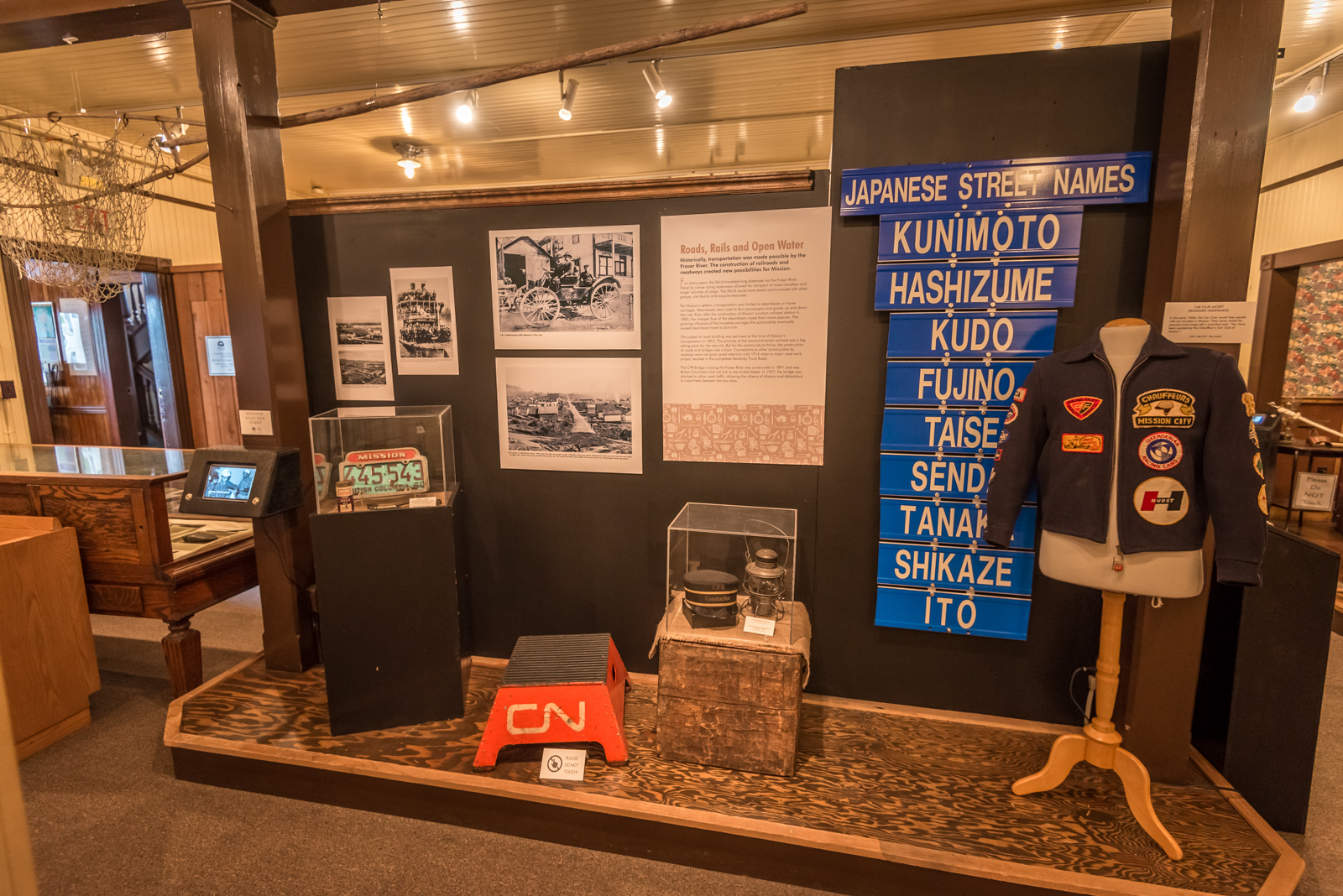 Assorted items on display on the main floor of the Museum